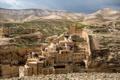 Картинка город, холмы, Израиль