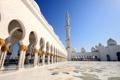 Картинка площадь, арки, мечеть шейха зайда, grand mosque