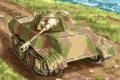 Картинка арт, леопард, танк, leopard, немецкий, VK 1602, экспериментальный