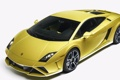 Картинка тюнинг, Lamborghini, желтая, ламборгини, Gallardo LP560-4, лп560-4