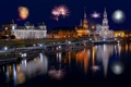 Картинка река, фото, Dresden, ночь, салют, город, побережье
