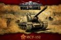 Картинка СССР, танки, WoT, ИСУ-152, World of Tanks, ПТ-САУ, Зверобой