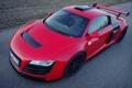 Картинка машина, асфальт, Audi, ауди, капот, суперкар, GT850