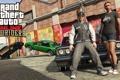 Картинка cars, тачки, Лоурайдеры, GTA Online