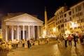 Картинка огни, люди, вечер, площадь, Рим, Италия, колонны