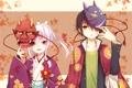 Картинка листья, аниме, мальчик, арт, девочка, кимоно, маски