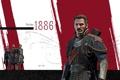 Картинка оружие, солдаты, броня, рыцари, орден, PlayStation 4, Game Informer