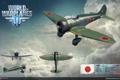 Картинка самолёт, WoWp, World of Warplanes, Wargaming.net, Япония, палубный истребитель, рендер