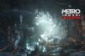 Картинка skull, bones, destruction, Metro 2033, redux