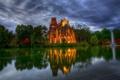 Картинка деревья, пруд, парк, Германия, собор, фонтан, germany