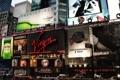 Картинка город, maroon 5, реклама, машины