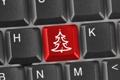Картинка праздник, елка, Новый Год, кнопки, Рождество, клавиатура, красная