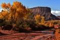 Картинка Fall, autumn, Professor Valley