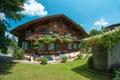 Картинка трава, город, дом, фото, Швейцария, Wattenwil