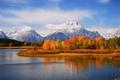 Картинка осень, лес, небо, облака, пейзаж, природа, озеро