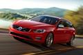 Картинка дорога, скорость, Volvo, вольво, V60, R-design