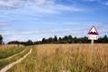 Картинка дорога, поле, пейзаж, знак