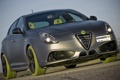 Картинка машина, Alfa Romeo, tuning, передок, Giulietta, Marangoni, iMove