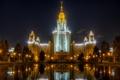 Картинка ночь, огни, отражение, здание, фонари, Москва, университет