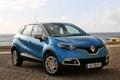 Картинка машина, обои, Renault, вид спереди, Captur