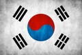 Картинка Корея, Южная Корея, Korea, Республика Корея