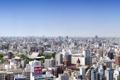 Картинка здания, Япония, Токио, панорама, Tokyo, Japan