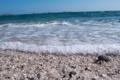 Картинка море, берег, отпуск