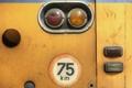Картинка фон, знак, автобус