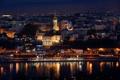 Картинка naght, cities., Serdia, Beograd