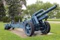 Картинка гаубица, тяжёлая, полевая, sFH 18, 150-мм, Feldhaubitze