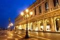 Картинка свет, город, люди, вечер, фонари, Италия, Венеция