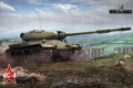 Картинка война, ссср, танк, war, world of tanks, Мир танков