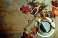 Картинка осень, листья, кофе, чашка, корица, autumn, leaves