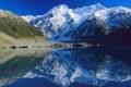 Картинка горы, природа, озеро, отражение, Новая Зеландия