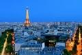 Картинка огни, Париж, вечер, сумерки