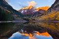 Картинка осень, лес, небо, горы, озеро