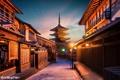 Картинка закат, город, улица, дома, Япония, архитектура, Киото