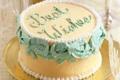 Картинка сладости, тортик, праздничный