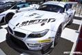 Картинка BMW Z4, Le mans, Team NFS BMW Z4